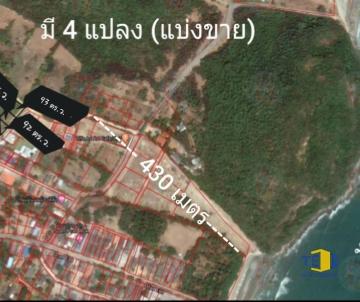 ขายที่ดินประจวบ แยกหาดสามร้อยยอด  ห่างทะเล 430 เมตร